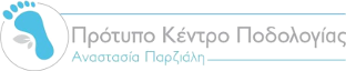 Πρότυπο Κέντρο Ποδολογίας Σερρών Logo